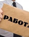 КНСБ и АИКБ предлагат изменения в Кодекса на труда за компенсиране на работодатели и работници в кризисни ситуации