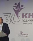 """Становище на КНСБ върху проект на """"План за възстановяване и устойчивост"""" на Република България"""